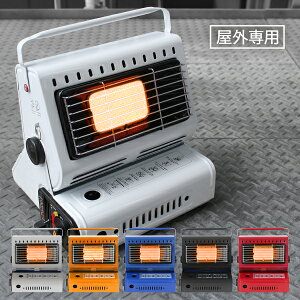 クーポン カセットガスストーブ ストーブ カセット カセットガスヒーター