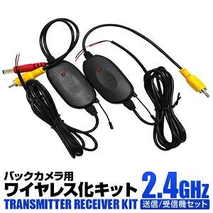 レビュー クーポン ワイヤレス ビデオトランスミッター ワイヤレスビデオトランスミッター トランス