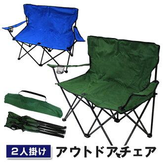 休閒椅子戶外椅子休閒椅子沙灘椅子折疊椅子露營椅,坐椅子椅子兩人的兩個軌道飲料架與 ODCH3 [折疊椅子上野營燒烤台兩掛]