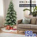 【エントリーでP最大10倍★クーポン】【雪化粧付き】クリスマ...