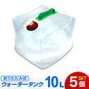 【送料無料】【10/23限定10%OFFクーポン配布】【5個...