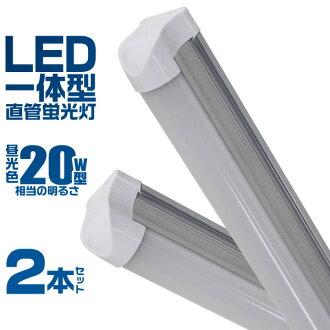 日光燈 20W 類型設備的綜合性 60 釐米 100 V/200 V 的 led 螢光 20w 帶領螢光 20W 形式帶領的直管日光燈 20w 直管帶領 60 釐米日光燈 20W 類型領導日光燈管 20w 帶領螢光直接帶領 20 w 形狀光 led 的 striplights