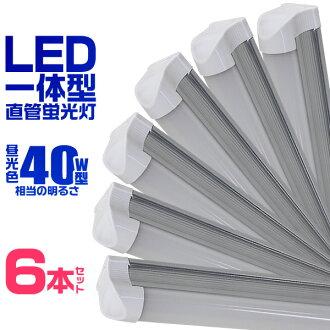 日光燈 40W 類型設備的綜合性 120 釐米 100 V/200 V 的 led 螢光 40w 帶領螢光 40W 形式直管領導 40w 螢光燈直管 120 釐米帶領螢光 40W 類型領導日光燈管 40w 帶領螢光直 40W 形 led 光 led 的 striplights