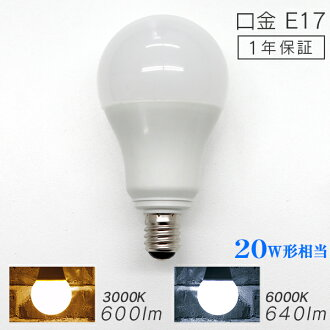 LED 燈泡 E17 20 W 5 W 一般燈泡燈泡顏色日光光 LED 燈泡 e17 LED 燈泡照明燈具領導帶領的燈泡燈帶領光的光功率 10P01Oct16