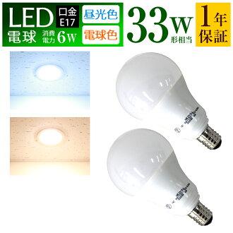 LED 燈泡 E17 33 W 6 W 一般燈泡燈泡顏色日光光 LED 燈泡 e17 LED 燈泡照明燈具領導帶領的燈泡燈具領導輕光功率