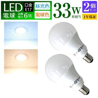 LED 燈泡 E17 33 W 6 W 一般燈泡燈泡顏色日光光 LED 燈泡 e17 LED 燈泡照明燈具領導帶領的燈泡燈帶領光的光功率 10P01Oct16