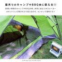 【最大2000円OFFクーポン】カセットガスストーブ 1...