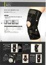 【旧商品名:ゲルテックスACL】日本シグマックス 【膝関節用サポーター】エクスエイド ニーACL【送料・代引手数料無料】