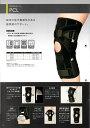 【旧商品名:ゲルテックスPCL】日本シグマックス 【膝関節用サポーター】エクスエイド ニーPCL【送料・代引手数料無料】