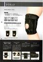 【旧商品名:ゲルテックス アクティブ】日本シグマックス 【膝関節用サポーター】エクスエイド ニーアクティブ