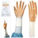 三興化学工業 エンブレム手術用手袋 パウダーフリー 20双入