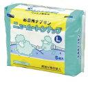 お産用ナプキン ニュームートンナップ L 15×52cm 5...