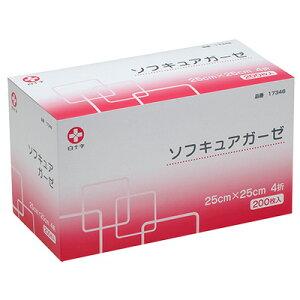 【在庫あり!】白十字 ソフキュアガーゼ 25cmx25cm 4