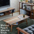 センターテーブル ローテーブル 折りたたみ 収納付き 幅100cm YOGEAR ヨギア ウォールナット YOCT-100-BB 完成品【送料無料】【10P27May16】