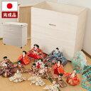 大量収納できる深型桐ケース 雛人形収納 キャスター付き 幅76cm×奥行46cm×高さ80.5cm 日本製 完成品 HI-0083【送料無料】