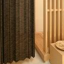 【全商品ポイント10倍】竹カーテンHAYATON バンブーカーテン カスリB-1510 (100×175cm)【送料無料】