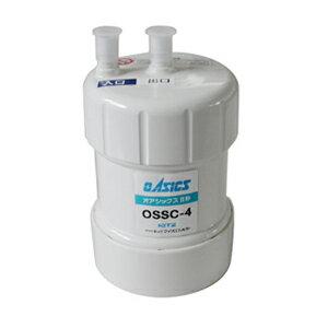 キッツマイクロフィルター浄水器 オアシックス 交換カートリッジ OSSC-4(旧品番OBSC-40)【送料無料】