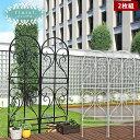 アイアンフェンス フィニアル 180 トレリス フェンス 2枚組 IPN-7950-2P 幅55.5×高さ183cm 地中埋込タイプ 完成品【送料無料】
