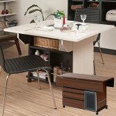 バタフライ カウンターテーブル 移動式 キッチンワゴン 幅119.5cm キャスター付き 日本製 完成品 NO-0068/NO-0069【送料無料】