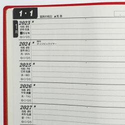 10年間の今日の日記を同じ1ページに書けます