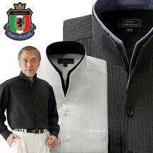フランコ・コレツィオーニ ドレスシャツ ワイシャツ 2色組 ストライプ 光沢 二重変化衿 スタンドカラー メンズ 通年 Franco Collezioni 50238