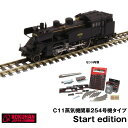 ロクハンZゲージC11蒸気機関車254号機タイプスタートエディションコンパクト鉄道模型1/220スケール大人の趣味【送料無料】
