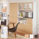 レンジ台 食器棚 キッチンボード カップボード 幅90cm スライド棚付き メラミン樹脂コート Face Neat Calm FY-0004/FY-0005/FY-0006【送料無料】