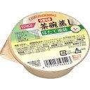 栄養支援 茶碗蒸し ほたて風味 75g / 560420即日・翌日配送可介護食/日本産/国産/和食/80kcal/75g/そのまま食べられる/暖めるとさらにおいしい
