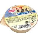 栄養支援 茶碗蒸し かつお風味 75g / 560410即日・翌日配送可介護食/日本産/国産/和食/80kcal/75g/そのまま食べられる/暖めるとさらにおいしい