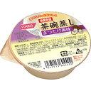 栄養支援 茶碗蒸し まつたけ風味 75g / 560440即日・翌日配送可介護食/日本産/国産/和食/80kcal/75g/そのまま食べられる/暖めるとさらにおいしい