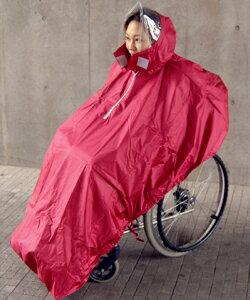 自転車用 自転車用品 激安 : ... 激安】介護/福祉用品/車椅子