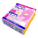 【安寿アロン化成】安寿 ポータブルトイレ用処理袋 すっきりポイ(30枚入) / 533-2