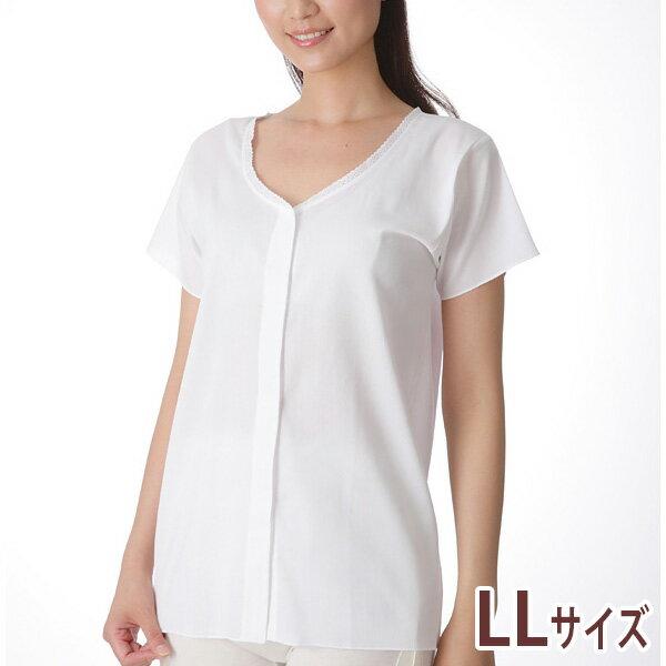 神戸生絲介護用ワンタッチ肌着〈婦人用〉前開きシャツ半袖(抗菌・夏用クレープ)(LLサイズ)/CH-3