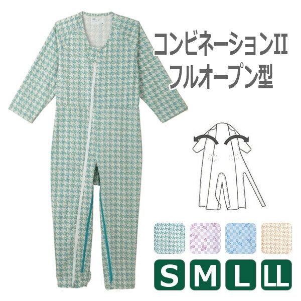 エンゼルコンビネーションII(フルオープン型)(S・M・L・LLサイズ)/5638-A定番在庫即日・