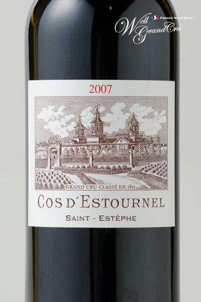 コス デストゥルネル2007 フランス サン・...の紹介画像2
