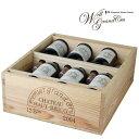 【送料無料】オーブリオン2004木箱付き12本フランスペサック・レオニャン赤ワインフルボディCH.HAUT-BRION2004(@44,175)高級ワイン贈答品