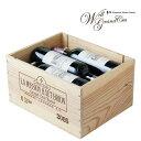 ショッピング贈答 【送料無料】ラ ミッション オーブリオン2005木箱付き6本 フランス ペサック・レオニャン 赤ワイン フルボディCH.LA MISSION HAUT-BRION2005(@78,300)パーカーポイント98+点 高級ワイン 贈答品