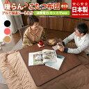 【新生活応援!エントリーして3000円以上お買い上げでポイン...