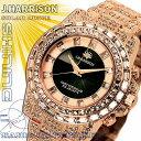 ジョンハリソン JOHN HARRISON 腕時計 ソーラー電波 メンズ JH-025PB ジョンハリソン腕時計 カジュアル ウォッチ ジョンハリソン時計 男性 彼氏 父 誕生日 記念日 ギフト プレゼント 時計