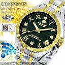 ジョンハリソン JOHN HARRISON 腕時計 4石天然ダイヤモンド付・ソーラー電波 メンズ JH-086GB ジョンハリソン腕時計 カジュアル ウォッチ ジョンハリソン時計 男性 彼氏 父 誕生日 記念日 ギフト プレゼント 時計