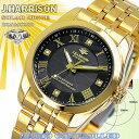 ジョンハリソン JOHN HARRISON 腕時計 4石天然ダイヤモンド付 ソーラー電波 時計 メンズ JH-096MGG ジョンハリソン腕時計 カジュアル ウォッチ ジョンハリソン時計 男性 彼氏 父 誕生日 記念日 ギフト プレゼント 時計