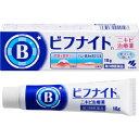 【第3類医薬品】ビフナイトnニキビ治療薬 18g 定形外郵便発送