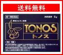 【第1類医薬品】 トノスハリーマーク 5g 送料無料