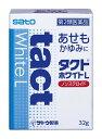 タクトホワイトL 32g 【佐藤製薬株式会社】【第2類医薬品】