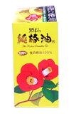 黒ばら本舗 黒ばら 純椿油 【生搾り 生の椿油100%】 (72ml) 【HLSDU】
