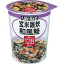 ヘルシーキューピー 玄米雑炊【和風鮭】 (1食分)