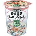 ヘルシーキューピー 玄米雑炊【サーモンクリーム】 (1食分)