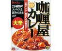 ハウス食品 カリー屋カレー 【大辛】 (1人分)