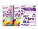 【特売セール】 和光堂ベビー飲料 元気っち 【くだものと野菜】 (125ml×3本)