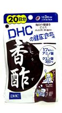 DHCの健康食品香酢こうず(20日分)ウェルネス